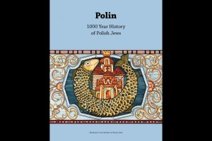 Cover to the POLIN catalog