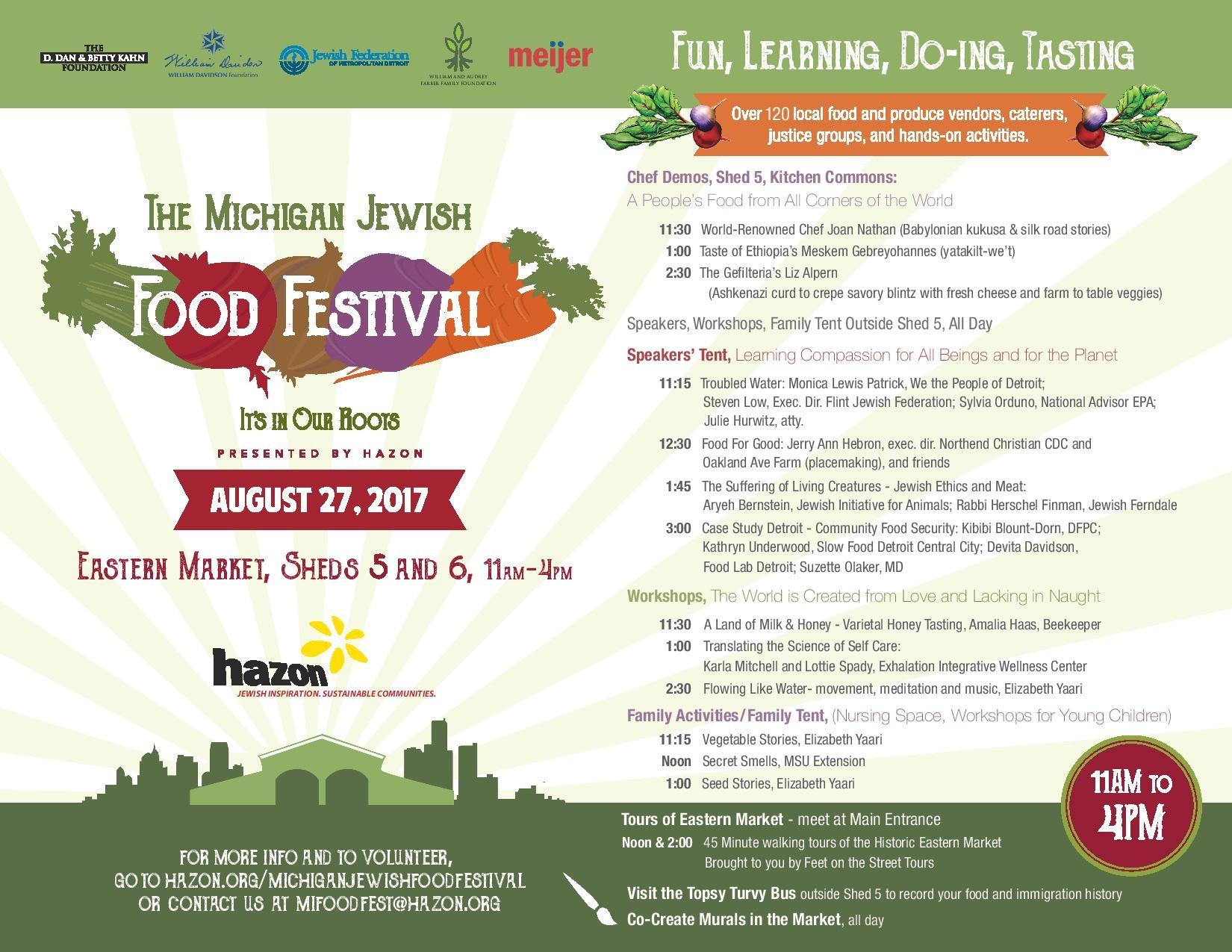 2nd Michigan Jewish Food Festival | Ann Arbor