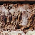 ИЗГНАНИЕ ИЗ ИЕРУСАЛИМА
