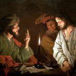 ИИСУС И КАЙАФА
