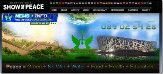 2010绿色和平音乐会·北京·中国