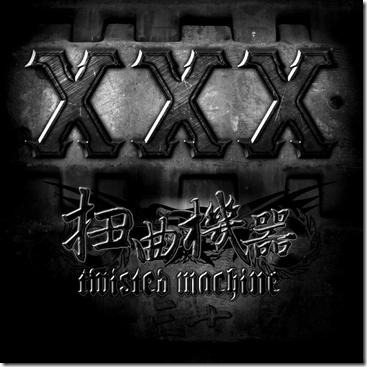 TM-xxx