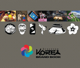 discover-korea-failed-frontcover9