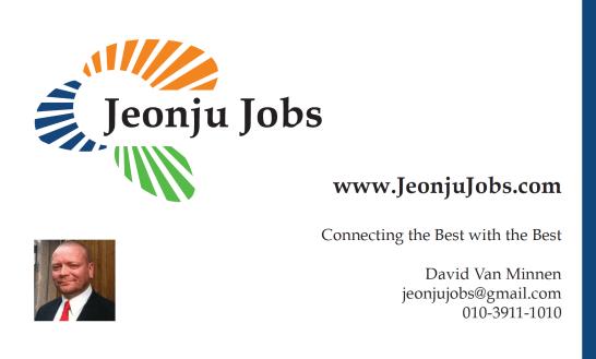 jeonjujobs-card