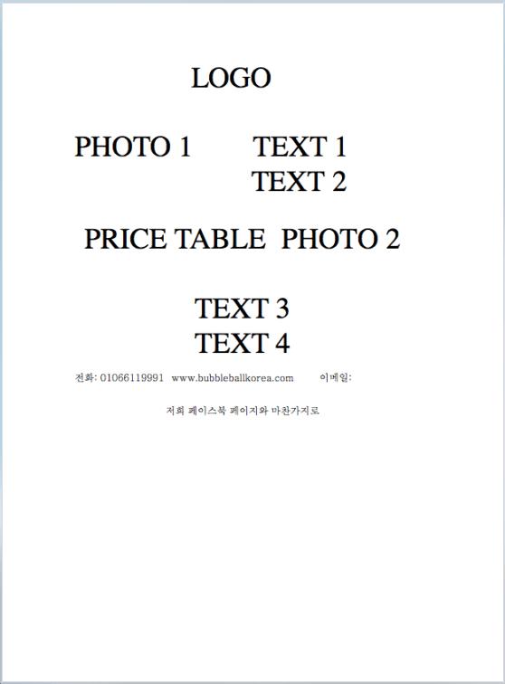 flyer-layout