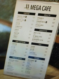 menu-style