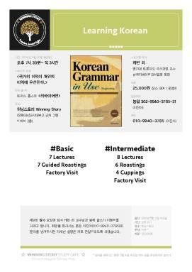 winning-story-A4-flyers_Page_18