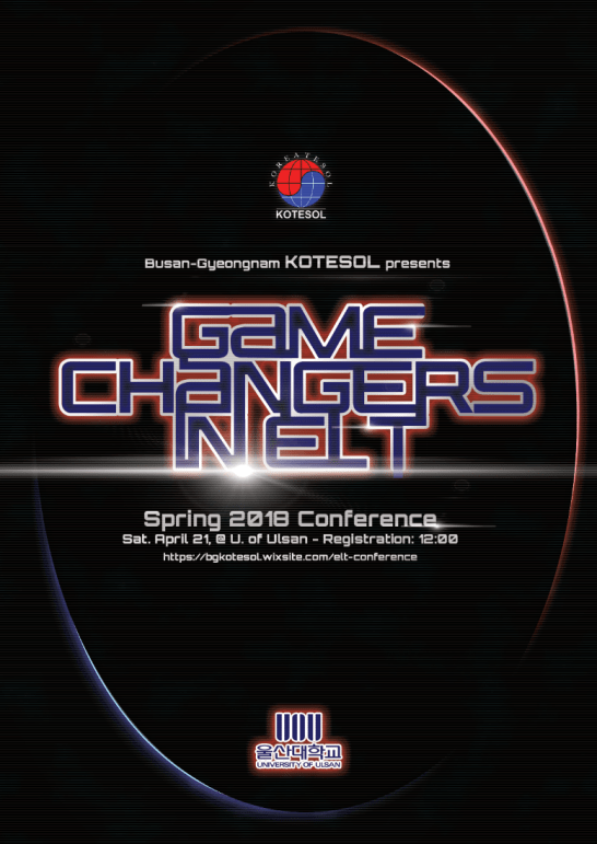 busan-gamechangers-black-poster
