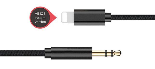 lightning audio iPhone dac converter adpater