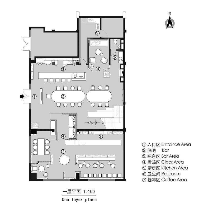 CUN Design Office