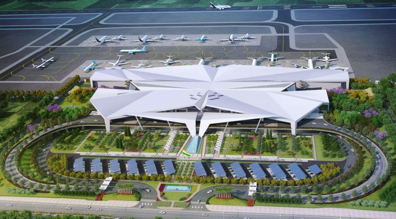 Guwahati International Airport