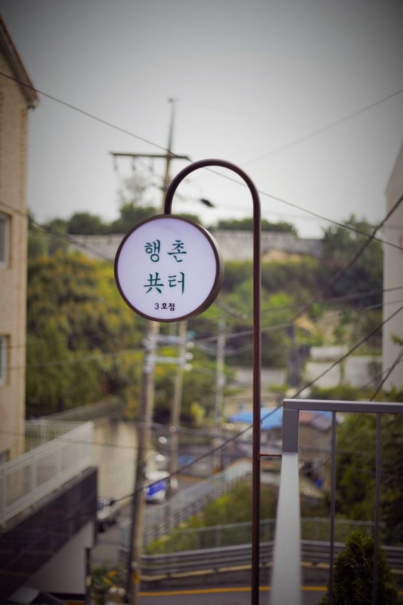 Haengchon vacant