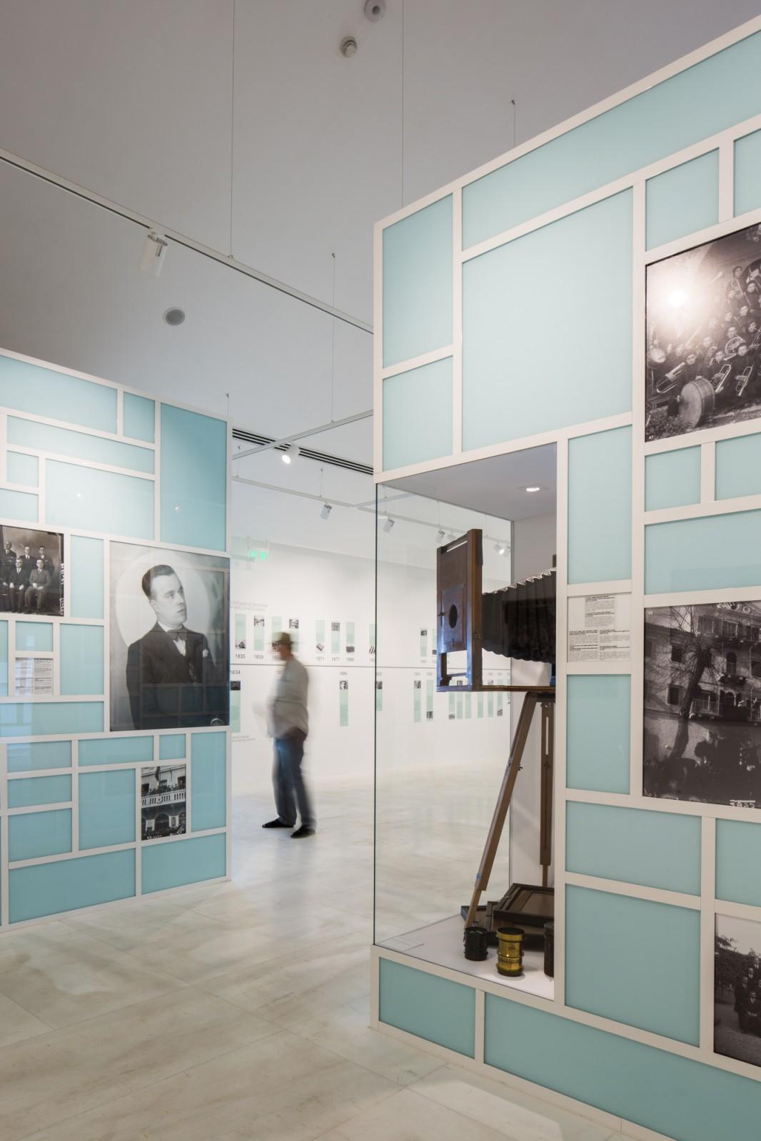 Marubi National Museum of Photography