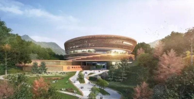 Shenzhen Campus