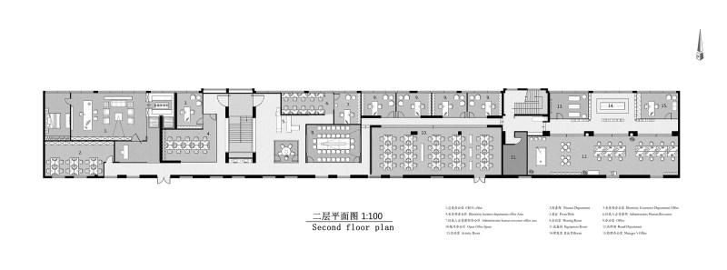 Rosemoo Office in Beijing