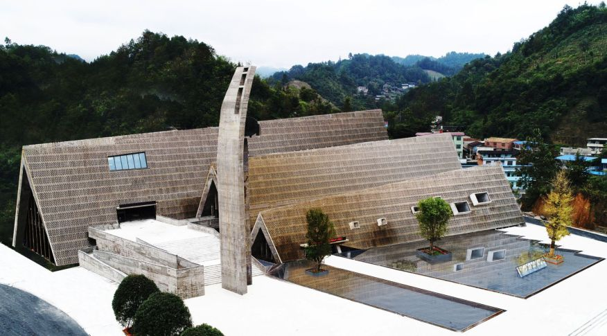 Shui Cultural Center