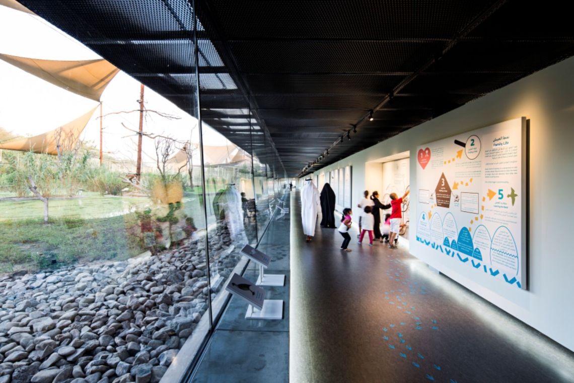 Wasit Natural Reserve Visitor Centre
