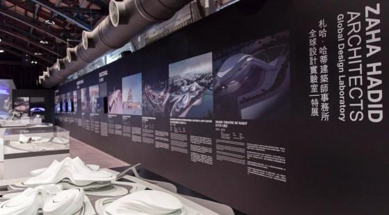 Global Design Laboratory