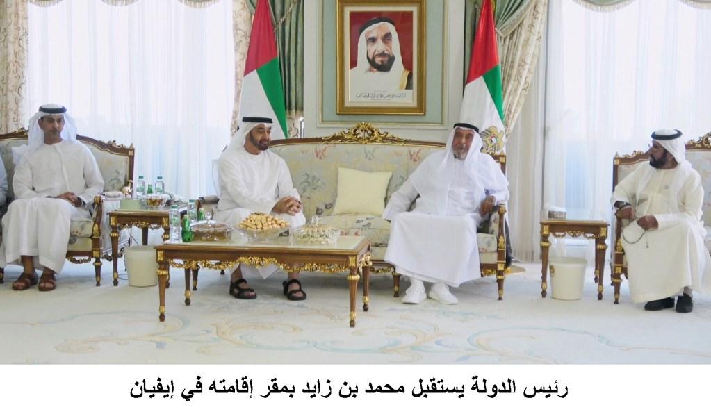 رئيس الدولة يستقبل محمد بن زايد بمقر اقامته في ايفيان