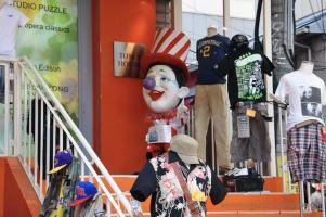 entrada de uma loja