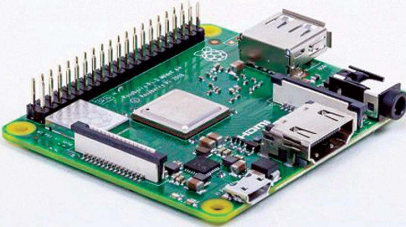«Raspberry Bay 3A Plus» ... a small version of popular computers 84