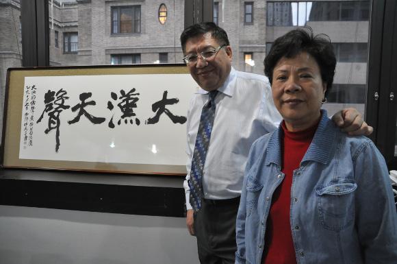 Richard Hseuh with longtime colleague Belinda Hsu. Photo by Susan M. Lee