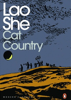 cat country -cover