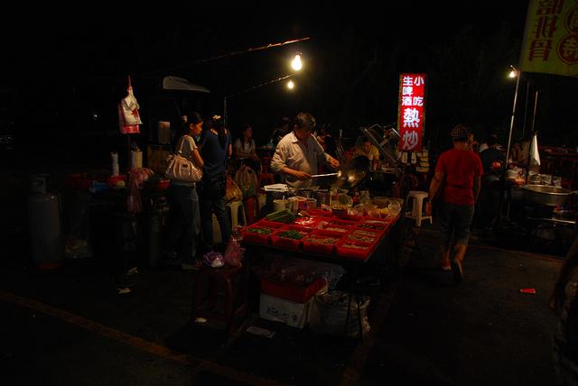 Ghost Month Night Market
