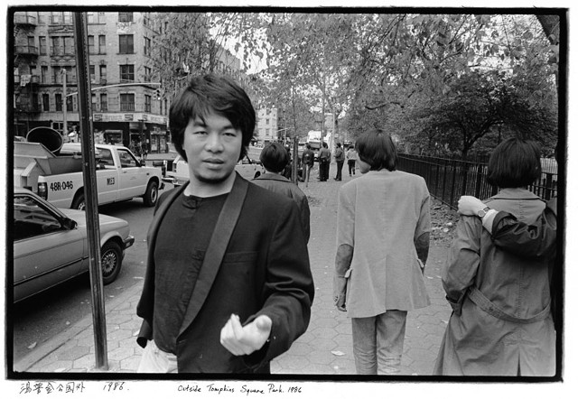 Ai Weiwei: The Seed
