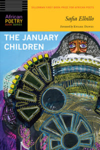 January Children