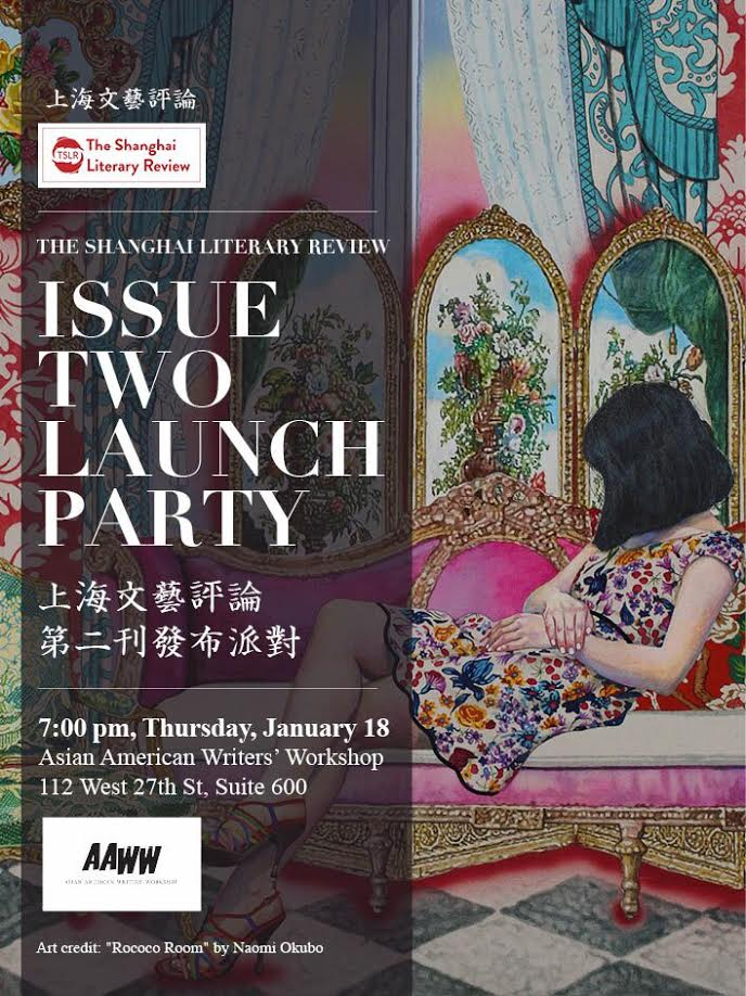 AAWW FAM: The Shanghai Literary Review Launch
