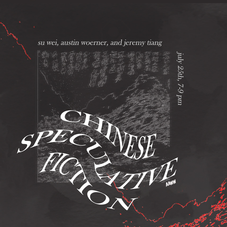 Chinese Speculative Fiction