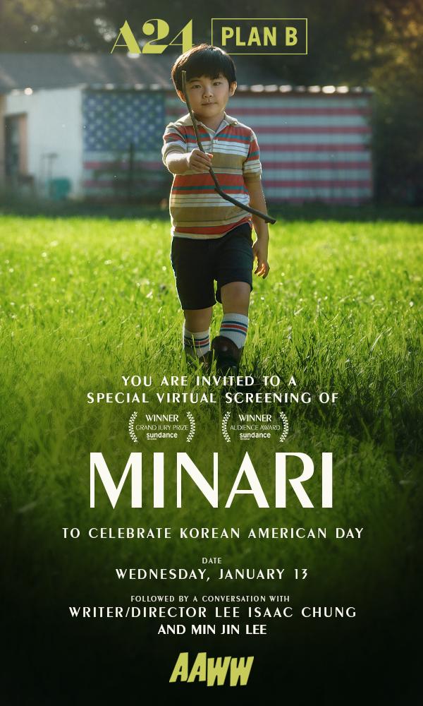 Advance virtual screening & talkback of MINARI