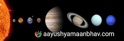 amavasya