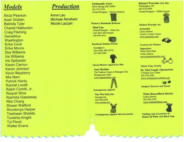 Ontogeny Program Models & Vendors