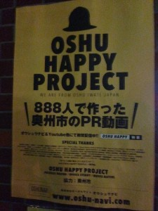 OSHU HAPPY PROJECT