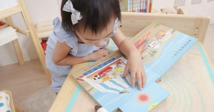 【KidsRead點讀筆x茜茜|寶寶的古典詩詞啟蒙|操作硬頁書系列】