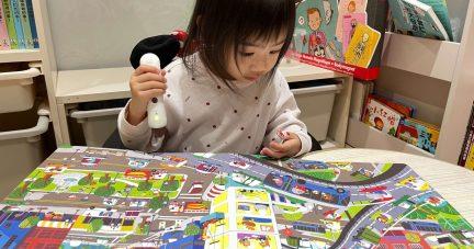 【KidsRead點讀筆x茜茜 玩樂無痛學語言 幼兒英文篇。遊戲唱跳系列】