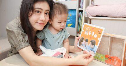 【小康軒 0-2歲 寶寶篇 SMART BOX遊戲盒。遊戲書。生活繪本】
