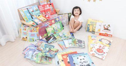 三民中英文童書團購【茜茜推薦|2-4歲+ 幼童認知篇】
