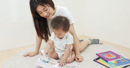 【KidsRead點讀筆x茜茜 英文繪本推薦書單 幼兒英文篇。名家繪本系列】