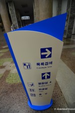 English Sign In North Korea