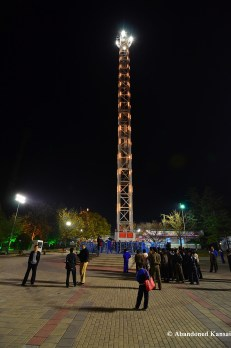 Freefall Tower At The Kaeson Youth Park