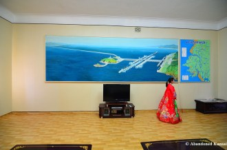 Video Room At The West Sea Dam Visitor Center
