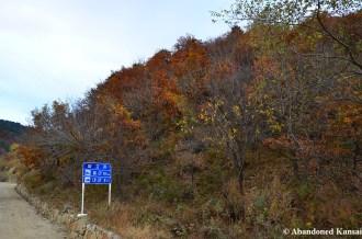 North Korean Traffic Sign