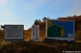 North Korean Signs, Rason, DPRK