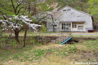 Abandoned Japanese Community Center