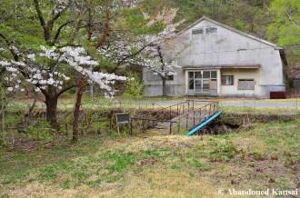 Abandoned Japanese Community Center