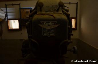 Gloomy Projector Room
