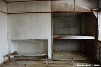 Matsuo Mine Apartment